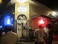 S Roch Tavern Al Johnson BDay Exterior.JPG