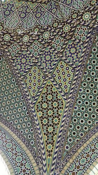 Saadi Shirazi - Image: Sa'die 10