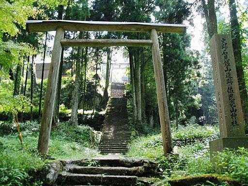 Sahimeyama shrine near Iwami Ginzan Silver mine 1