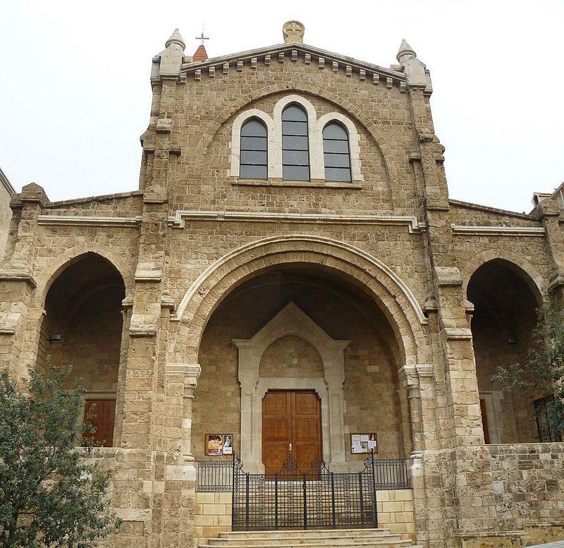 Saint Louis Cathedral - Beirut.jpg