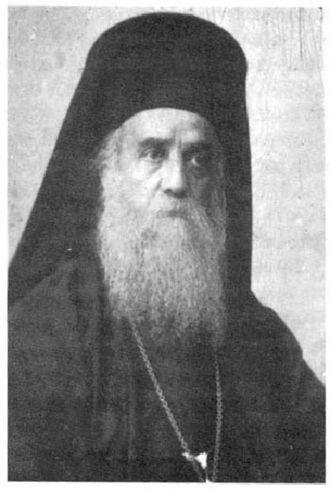 Varvakeio - Saint Nectarios