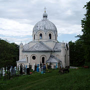 Saint Nicholas church, Lozyno (01).jpg