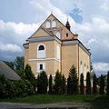 Saints Peter and Paul church, Yavoriv (02).jpg