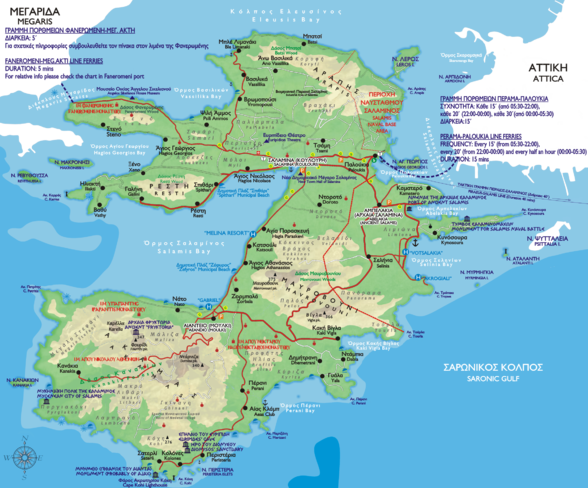 Salamis Island Wikipedia