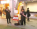 Salvationarmyinjapan-dec24-2007.jpg