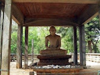 Mahamevnāwa Gardens - Samādhi Statue