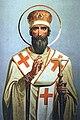 San Flaviano di Costantinopoli.JPG