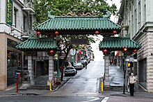 San Francisco Dragon Gate to Chinatown.jpg
