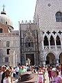 San Marco, 30100 Venice, Italy - panoramio - Александр Пахомов (13).jpg