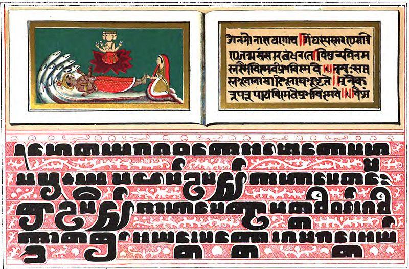 Bestand:Sanskrit-Pali Faulmann Gesch T10.jpg