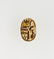 Scarab Inscribed for Queen (Ahmose-)Nefertari MET 30.8.470 EGDP011094.jpg