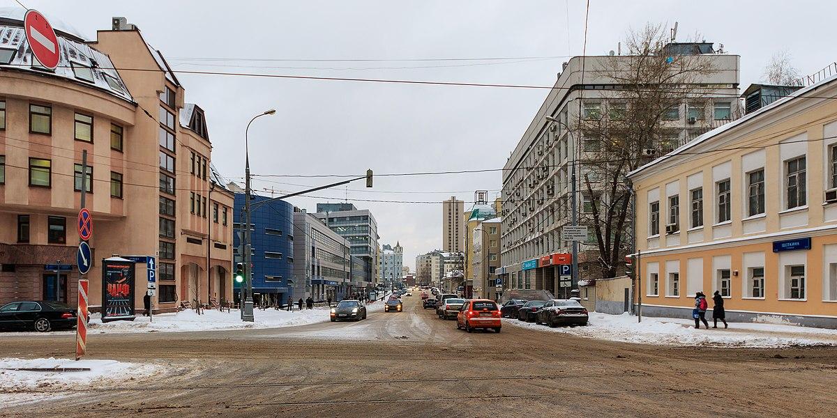Справку из банка Напрудная 2-я улица сзи 6 получить Богородский Вал улица