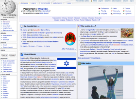 Image illustrative de l'article Wikipédia en slovène