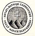 Seal of Matica slovenská.jpg