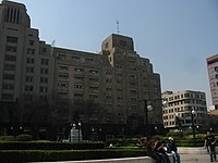 Sears building in Mexico City located across from the Palacio de Bellas Artes.