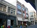 Seattle - 1923 & 1927 Fifth Avenue 01.jpg