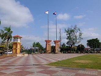 Segamat (town) - Segamat Square