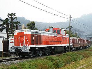 Seinō Railway