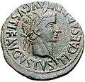Sejanus As coin.jpg