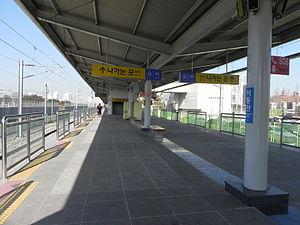 Seodongtan Station - Station platform
