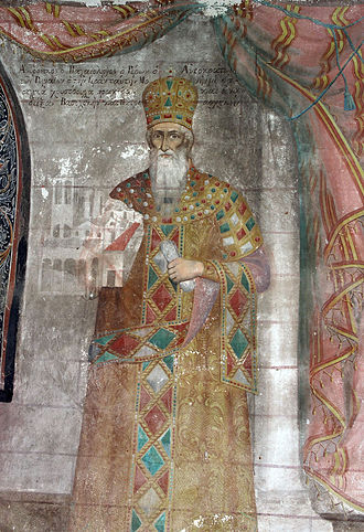 Serres - Fresco in Monastery Prodromou, depicting the Emperor Andronikos II Palaiologos presenting to the monastery some privileges (near Serres).