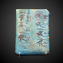 Seven-eyed magical tablet-E 17358