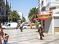 Sfax centre.jpg