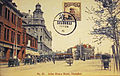 Shanghai - North Suzhou Road - Postcard (1a).jpg