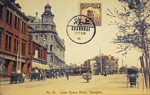 Shanghai - North Suzhou Road - Postcard (1a)