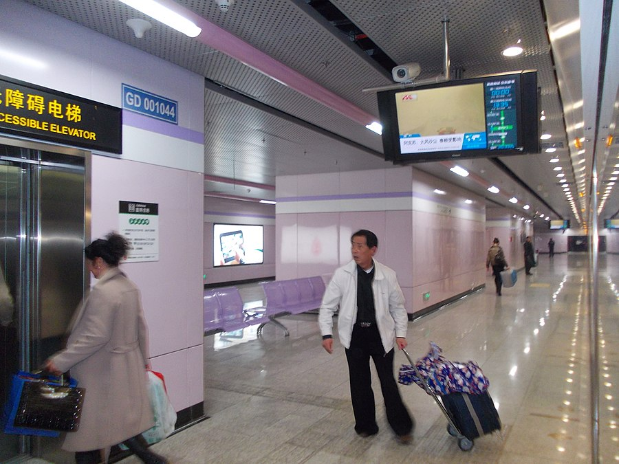 Xintiandi station