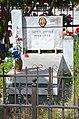 Sharra Cemetery, Tirana, Albania 2017-04 Safet Butka.jpg