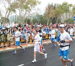 Tie Ya Na - Tie Ya Na in 2008 Summer Olympics torch relay