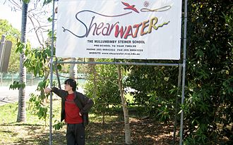 Shearwater, The Mullumbimby Steiner School - Image: Shearwater Entrance Sign