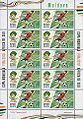 Sheet of Moldova 1,20 L 2010 World Cup stamps.jpg