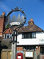 Shere Village Sign - geograph.org.uk - 535250.jpg