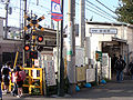 Shibasaki Station, north exit.jpg