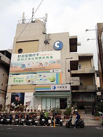 Chunghwa Telecom - Chunghwa Telecom Shilin Night Market Service Center in Shilin District, Taipei
