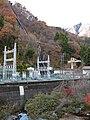 Shima power station.jpg