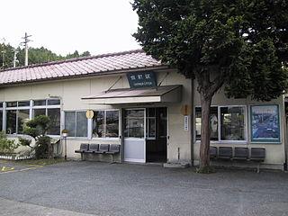 Shiomachi Station Railway station in Miyoshi, Hiroshima Prefecture, Japan
