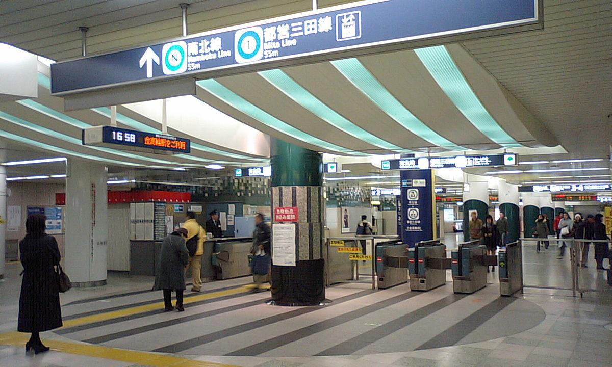 三田   東京都交通局