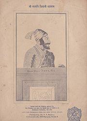 Shivaji Maharaj by Von Valentyn