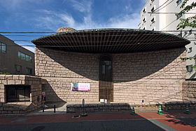 Shoto Museum of Art 2010.jpg