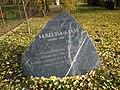 Sieradzki Park Etnograficzny (28).jpg
