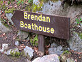 Sign for the Brendan - Flickr - KHoffmanDC.jpg
