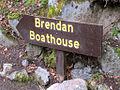 Sign for the Brendan - Flickr - KHoffmanDC.jpg