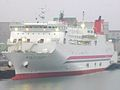 SilverPrincess Hachinohe.JPG