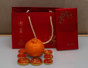 Singapore Attributes-of-a-prosperous-and-happy-CNY-2015-01.jpg