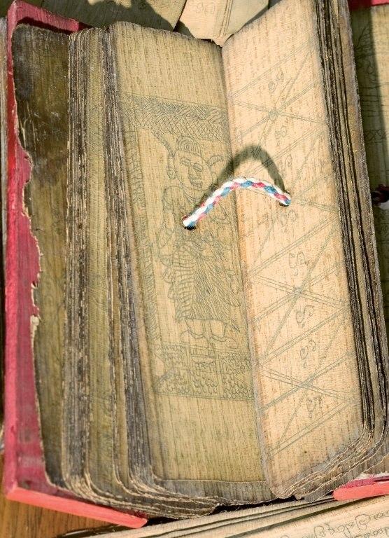 Sinhala palm-leaf medical manuscripts, open leaves, large image.