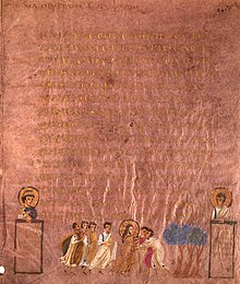 A page from the Sinope Gospels. The miniature at the bottom shows Christ healing the blind