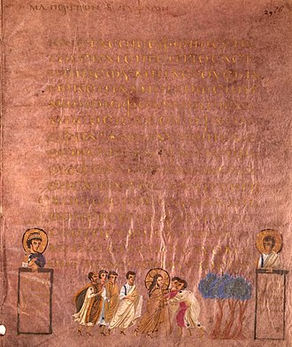 Biblical manuscript - A page from the Sinope Gospels. The miniature at the bottom shows Jesus healing the blind.